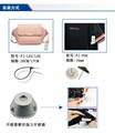 UHF超高频服装盘点溯源与EAS商品防盗一体RFID服装双频防盗扣