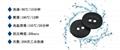 超高频洗衣标签PSS材质耐高温钮扣RFID电子标签 7
