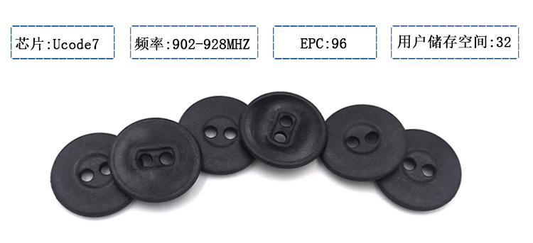超高频洗衣标签PSS材质耐高温钮扣RFID电子标签 8
