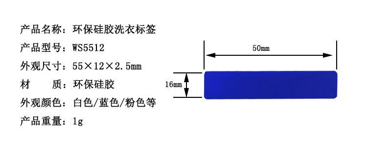 RFID UHF Silicone heat resisting environmental laundry tag 6