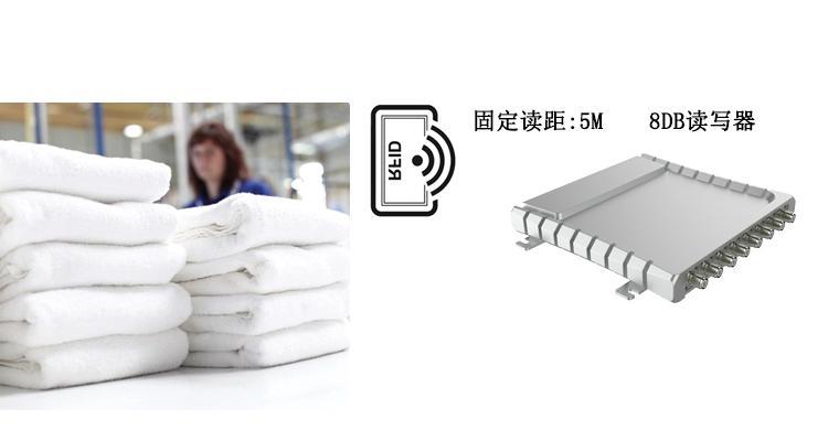 RFID UHF Silicone heat resisting environmental laundry tag 7