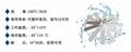 RFID耐高温硅胶水洗标签UHF电子洗衣标签