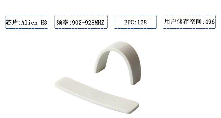 RFID UHF Silicone heat resisting environmental laundry tag 9