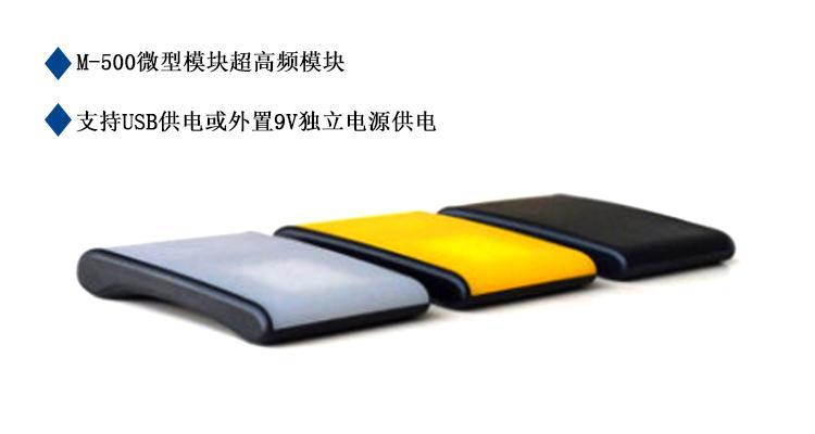小巧形超高頻桌面式發卡讀寫器用於物流倉庫運輸圖書館游泳場食堂 4