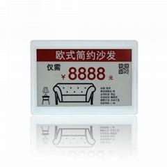 倉儲門牌會議工作卡牌解決方案電子標籤顯示牌 7.5英吋高檔三色屏