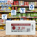 EASTSUN EPD 2.9'' 3colors electronic price tag  for supermarket