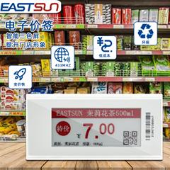 2.9英寸电子纸屏 ESL电子货架标签 三色屏电子价签