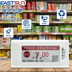 EASTSUN EPD 2.9'' 3colors electronic price tag  for supermarket (Hot Product - 1*)