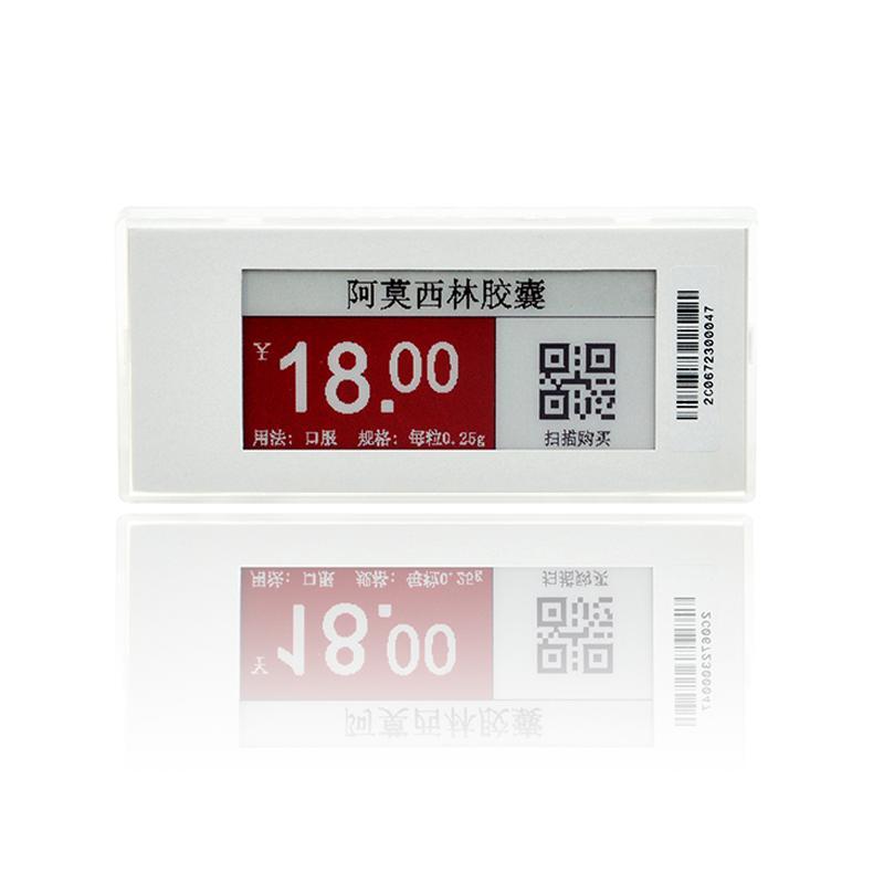 价格标签 商品标价签 esl 电子货架标签 电子价签 2.9英寸 2