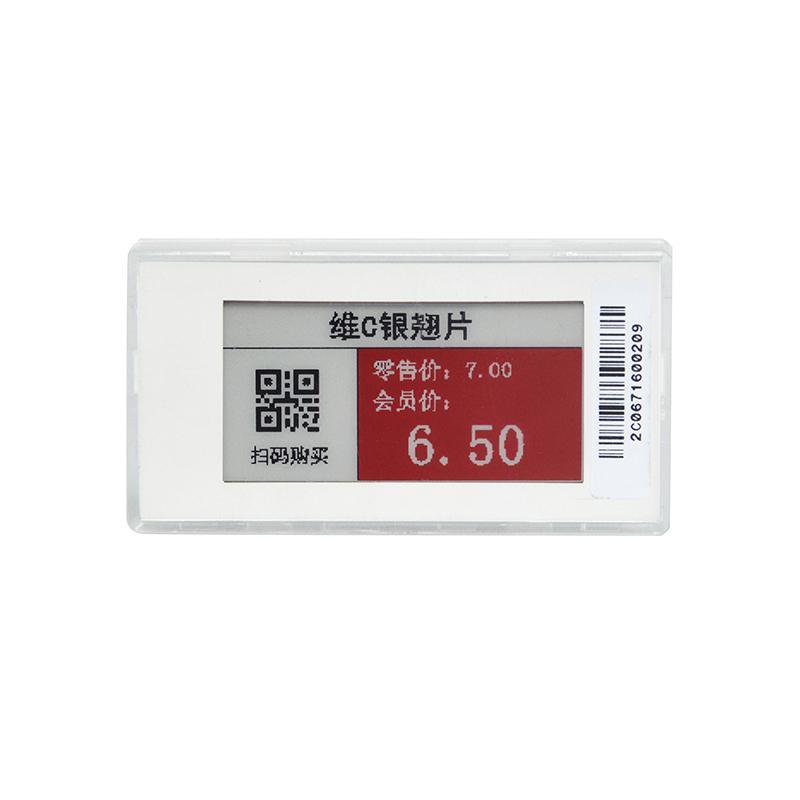 2.1英寸 电子纸屏连锁店货架标签 商品标价改价 ESL电子标签 1