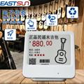 4.2英寸电子货架标签 价格标签 零售蛋糕手机药房通用 电子价签 6