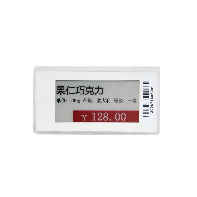 Wireless esl Electronic Shelf Label Digital Price Tag For Supermarket 1