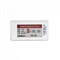 Wireless esl Electronic Shelf Label Digital Price Tag For Supermarket 2
