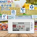 Wireless esl Electronic Shelf Label Digital Price Tag For Supermarket 3