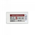 Lcd price tag digital price tags supermarket electronic price tag  9