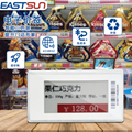 Lcd price tag digital price tags supermarket electronic price tag  2