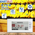 Lcd price tag digital price tags supermarket electronic price tag