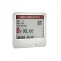 4.2英寸电子货架标签 价格标