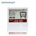 4.2英吋電子貨架標籤 價格標籤 零售蛋糕手機藥房通用 電子價簽