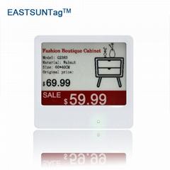 4.2英寸电子货架标签 价格标签 零售蛋糕手机药房通用 电子价签