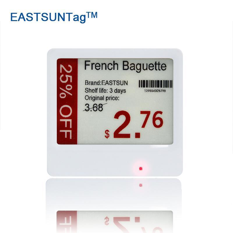 4.2英寸电子货架标签 价格标签 零售蛋糕手机药房通用 电子价签 2