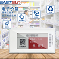 2.1inch e-ink display supermarket digital electronic price tags  2