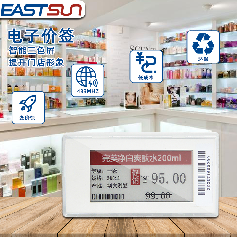 2.1inch e-ink display supermarket digital electronic price tags  3