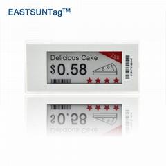 数字价格标签lcd 电子货架标签价格标签