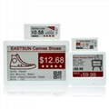4.2 inch Electronic shelf label e-ink