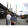 RFID 线性极化天线 12dbi增益 数据采集器 7