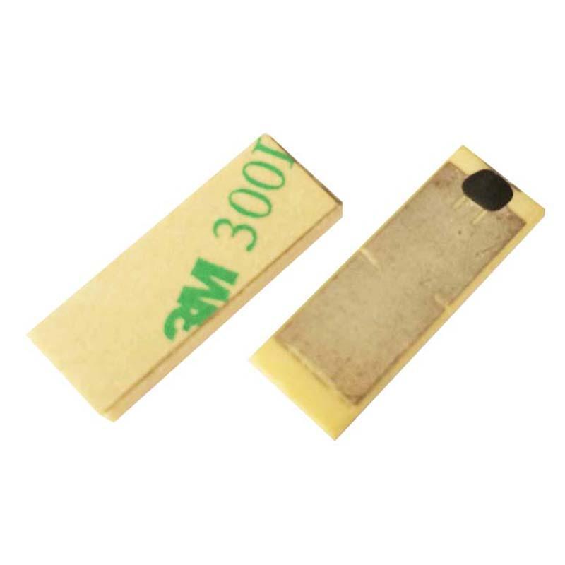 抗金属陶瓷标签T2509 4