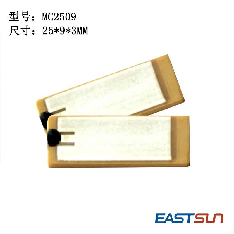 抗金属陶瓷标签T2509 7