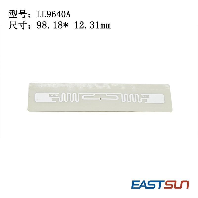 干inaly标签 dry rfid电子标签 alien LL9640A 5