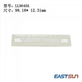 Epc gen 2 uhf rfid inlay aln-9640 higgs 3 dry inlay for logistics