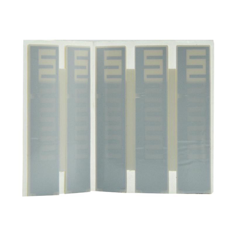 RFID固定资产管理标签P9522 5