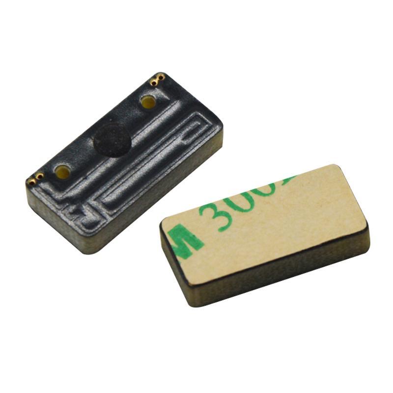 抗金属RFID电子标签P1809 5