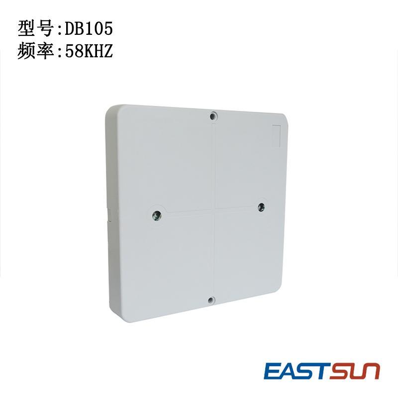 AM 58KHZ聲磁防盜系統 生產線DR防盜軟標籤檢測器 1