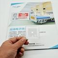 干inaly标签 RFID电子
