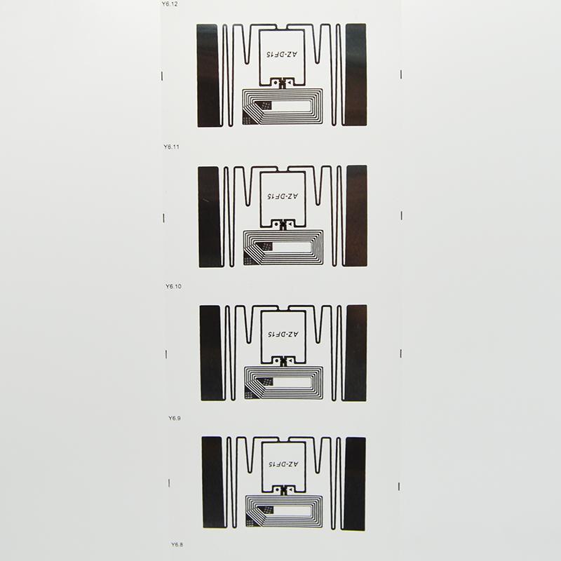 UHF超高頻電子標籤 rfid標籤 雙頻標籤 4