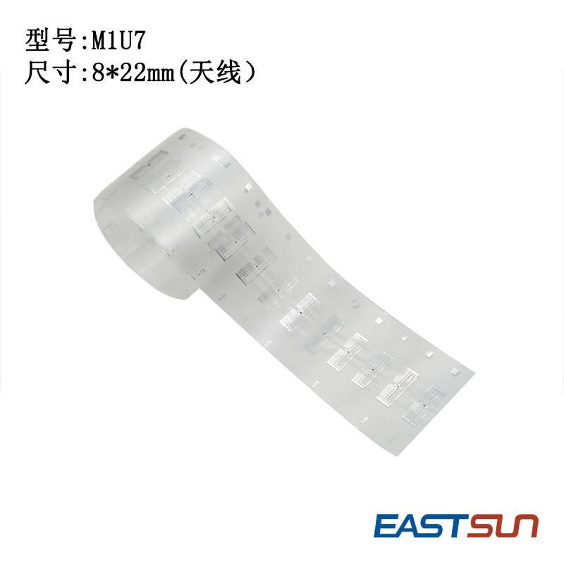UHF超高頻 干inlay標籤 RFID電子標籤  藥品標籤 2