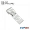 UHF electronic label dry inlay label RFID clothing label 4