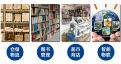 零售行业酒类化妆品等液态商品标签 rfid不干胶标签 防伪溯源标签