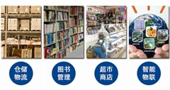 零售行業酒類化妝品等液態商品標籤 rfid不干膠標籤 防偽溯源標籤