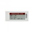 智能仓储管理 工位电子标签 仓
