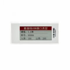 智能倉儲管理 工位電子標籤 倉位電子標籤 2.9英吋
