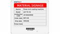 仓储物流管理流程仓库标签 电子