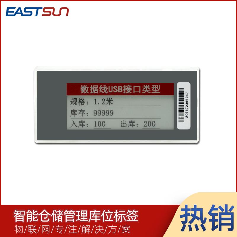 庫房標籤模板 倉儲運作方案 電子貨位標籤 庫房貨架 物料標籤 1