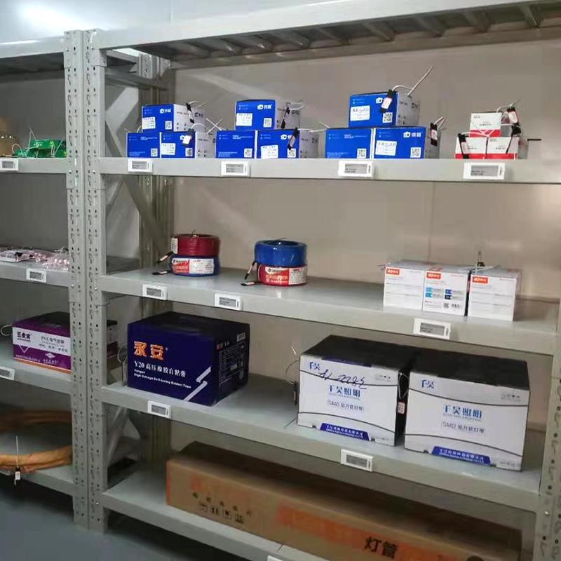 庫房標籤模板 倉儲運作方案 電子貨位標籤 庫房貨架 物料標籤 4
