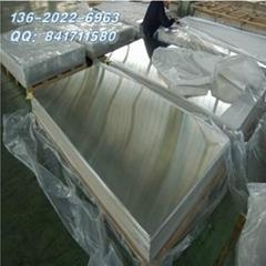 1.8926低合金高强度结构钢板