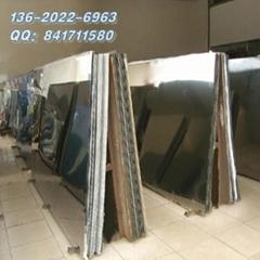 上海S550QL1低合金高强度结构钢